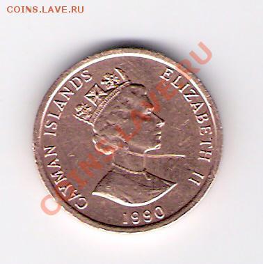 КАЙМАНЫ 1 цент 1990, до 30.09.11 22-00мск. - сканирование0367