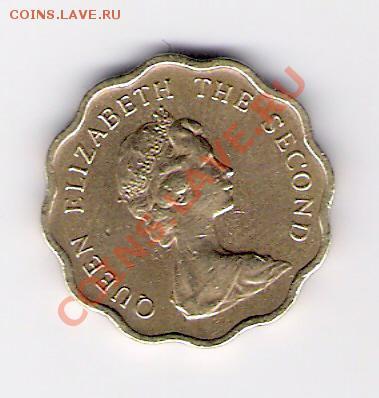 ГОНКОНГ 20 центов 1977, до 30.09.11 22-00мск. - сканирование0373
