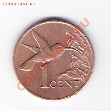 ТРИНИДАД И ТОБАГО 1 цент 1980, до 30.09.11 22-00мск. - сканирование0374