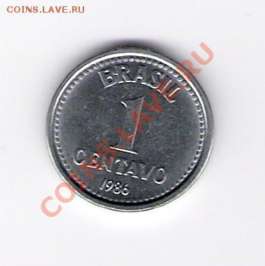 БРАЗИЛИЯ 1 сентаво 1986, до 30.09.11 22-00мск. - сканирование0378