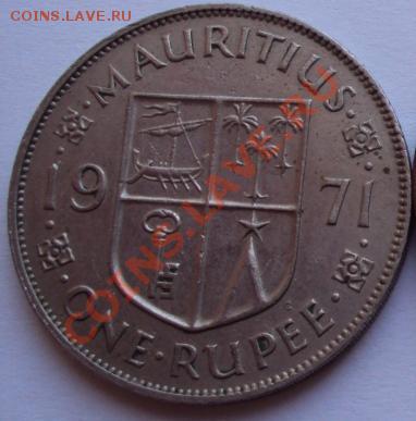 1 рупия 1971 г. (Маврикий) до 28.09.2011 до 23.00 (Мск) - маврикий1.JPG