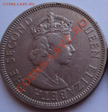 1 рупия 1971 г. (Маврикий) до 28.09.2011 до 23.00 (Мск) - маврикий.JPG