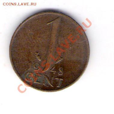 НИДЕРЛАНДЫ 1 цент 1948, до 30.09.11 22-00мск. - сканирование0049