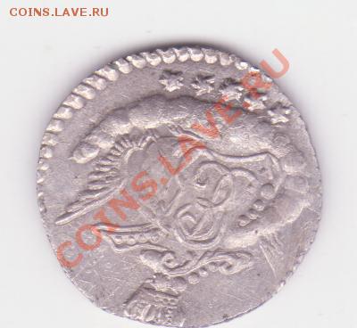 5 копеек 1757г фуфло(серебро) С рубля!  до 27.09 - 5 коп 001