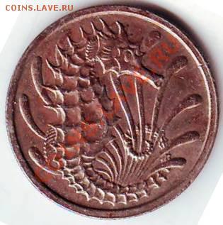 10 центов Сингапур 1976г. до01.10.11г. в 19.00 - IMAGE0022.JPG
