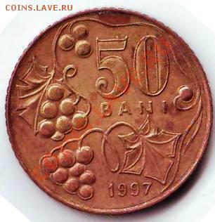 50 бани Молдова  1997г. до 01.10.11г. в 19.00 - IMAGE0030.JPG