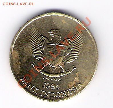 ИНДОНЕЗИЯ 50 рупий 1994, до 30.09.11 22-00мск. - сканирование0092