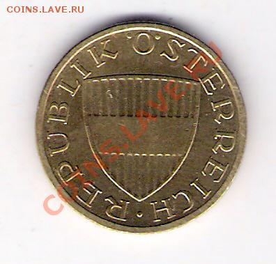 АВСТРИЯ 50 грош 1979, до 30.09.11 22-00мск. - сканирование0098