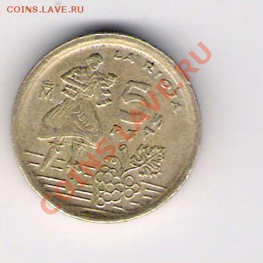 ИСПАНИЯ 5 песет 1996, до 30.09.11 22-00мск. - сканирование0120