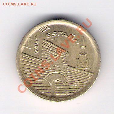 ИСПАНИЯ 5 песет 1996, до 30.09.11 22-00мск. - сканирование0121