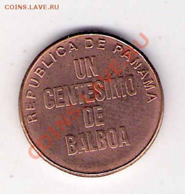 ПАНАМА 1 сентесимо 2001, до 30.09.11 22-00мск. - сканирование0037