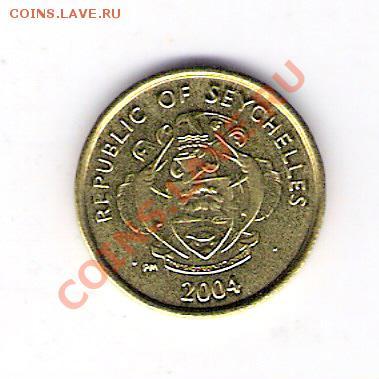 СЕЙШЕЛЫ 1 цент 2004, до 30.09.11 22-00мск. - сканирование0106
