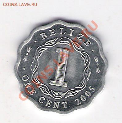 БЕЛИЗ 1 цент 2005, до 30.09.11 22-00мск. - сканирование0107