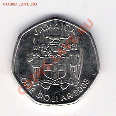 ЯМАЙКА 1 доллар 2003, до 30.09.11 22-00мск. - сканирование0109
