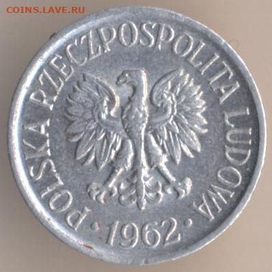 Польша - 10
