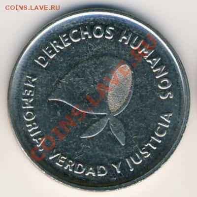Монеты, посвящённые трагическим событиям - c82964_a