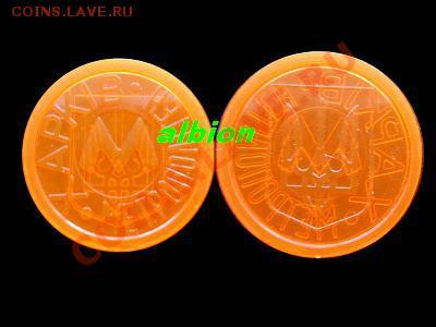 Новая разновидность Харькова!!! - 129442083173008819