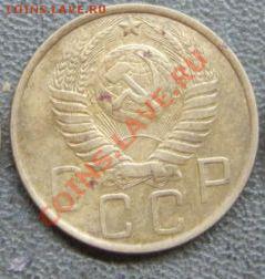 10 копеек 1921 г. до 21:00 мск 28.09.2011 года - IMG_0717.JPG