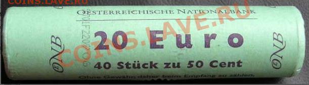 Вопрос по евро-роллам. - ScreenShot027