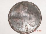 сколько стоит 3 копейки серебром 1842 г.? - DSC00667.JPG