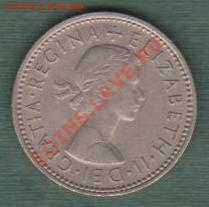 Великобритания, Шиллинг 1961 (04.10) - sh5