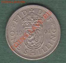 Великобритания, Шиллинг 1961 (04.10) - sh6