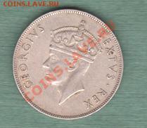 """Британская Восточная Африка, 1 Шиллинг 1950 """"Лев"""" (04.10) - s11"""