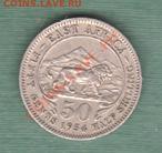 """Британская Восточная Африка, Пол Шиллинга 1954 """"Лев"""" (04.10) - s14"""