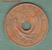 Британская Восточная Африка, 10 Центов 1951 (04.10) - s9