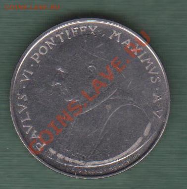 Ватикан, 100 Лир 1967 (04.10) - v9