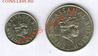Монеты Азии - Brunei