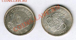 Монеты Азии - Japan_100