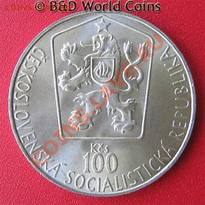 Монеты Европы. Пополняемая. - Ice