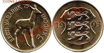 Монеты Европы. Пополняемая. - Estoia 5 kron Olen