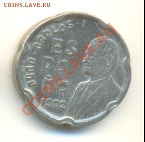 Монеты Европы. Пополняемая. - 50 песет 2