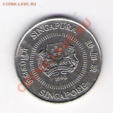 СИНГАПУР 10 центов 1990, до 08.10.11 22-00мск. - сканирование0139