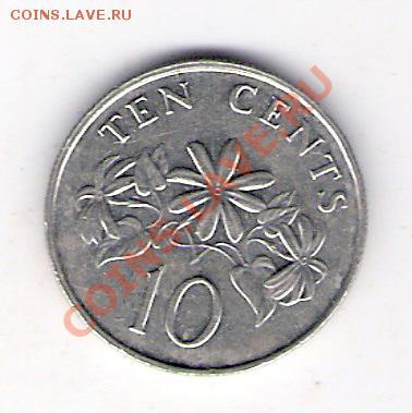 СИНГАПУР 10 центов 1991, до 08.10.11 22-00мск. - сканирование0206