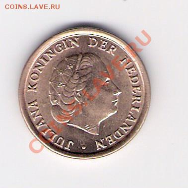 НИДЕРЛАНДЫ 1 цент 1971, до 08.10.11 22-00мск. - сканирование0233