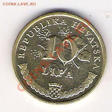 ХОРВАТИЯ 10 липа 2001, до 08.10.11 22-00мск. - сканирование0330