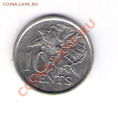 ТРИНИДАД И ТОБАГО 10 центов 2002, до 08.10.11 22-00мск. - сканирование0352