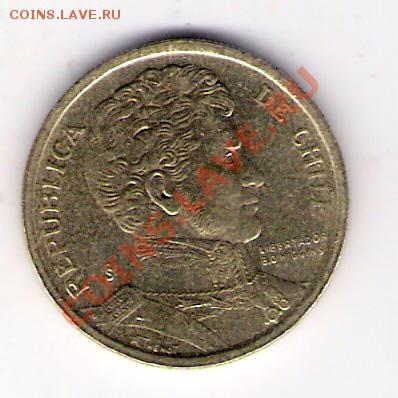 ЧИЛИ 10 песо 2006, до 08.10.11 22-00мск. - сканирование0016