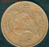 Монеты Азии - Iran2