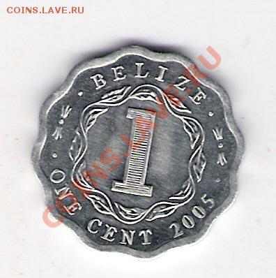 БЕЛИЗ 1 цент 2005, до 08.10.11 22-00мск. - сканирование0107
