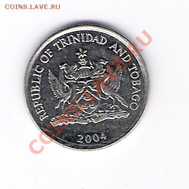 ТРИНИДАД И ТОБАГО 10 центов 2004, до 08.10.11 22-00мск. - сканирование0034
