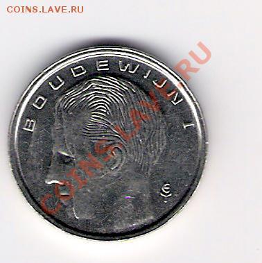 БЕЛЬГИЯ 1 франк 1990, до 08.10.11 22-00мск. - сканирование0086