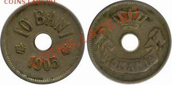 Румыния 10 банов 1905 до 05.10.11 21-00 - Румыния 10 баней 1905