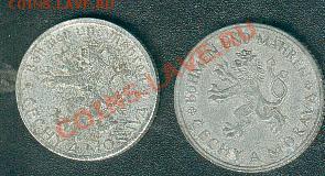 Монеты Европы. Пополняемая. - BM1