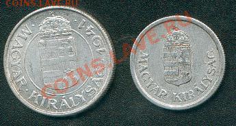 Монеты Европы. Пополняемая. - Pengo1