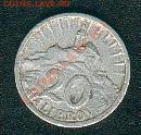 Монеты Европы. Пополняемая. - 20_1