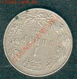 Монеты Европы. Пополняемая. - 1dinar